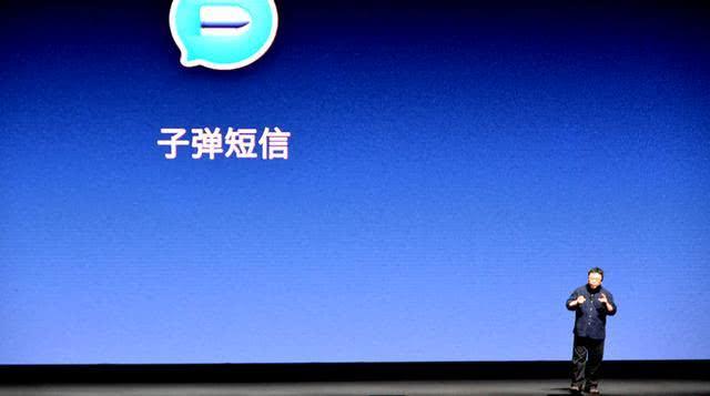 罗永浩曝腾讯投资部正在接触子弹短信制作者?网友评论亮了!