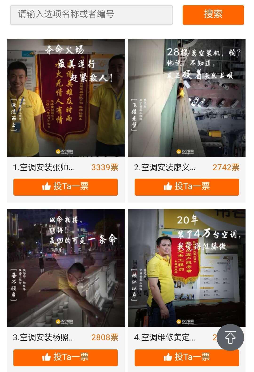 C:\Users\14051171\AppData\Local\Temp\WeChat Files\381606753144451178.jpg