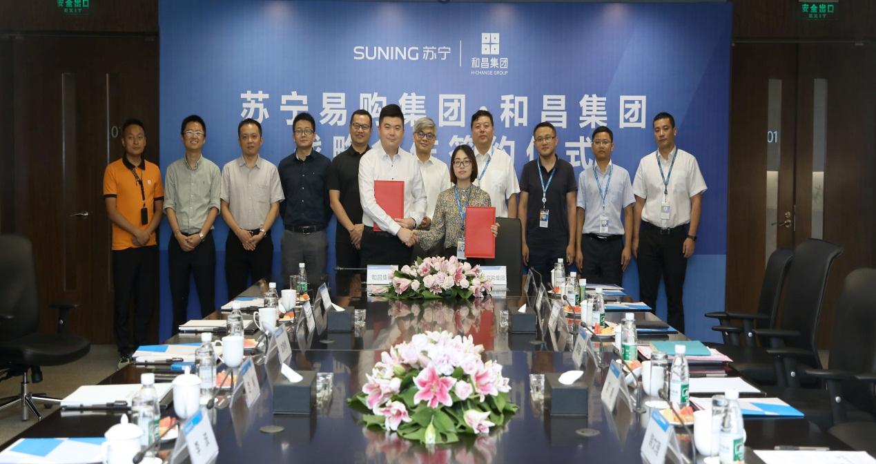 苏宁、和昌达成战略合作,五大板块共振提速智慧零售大开发
