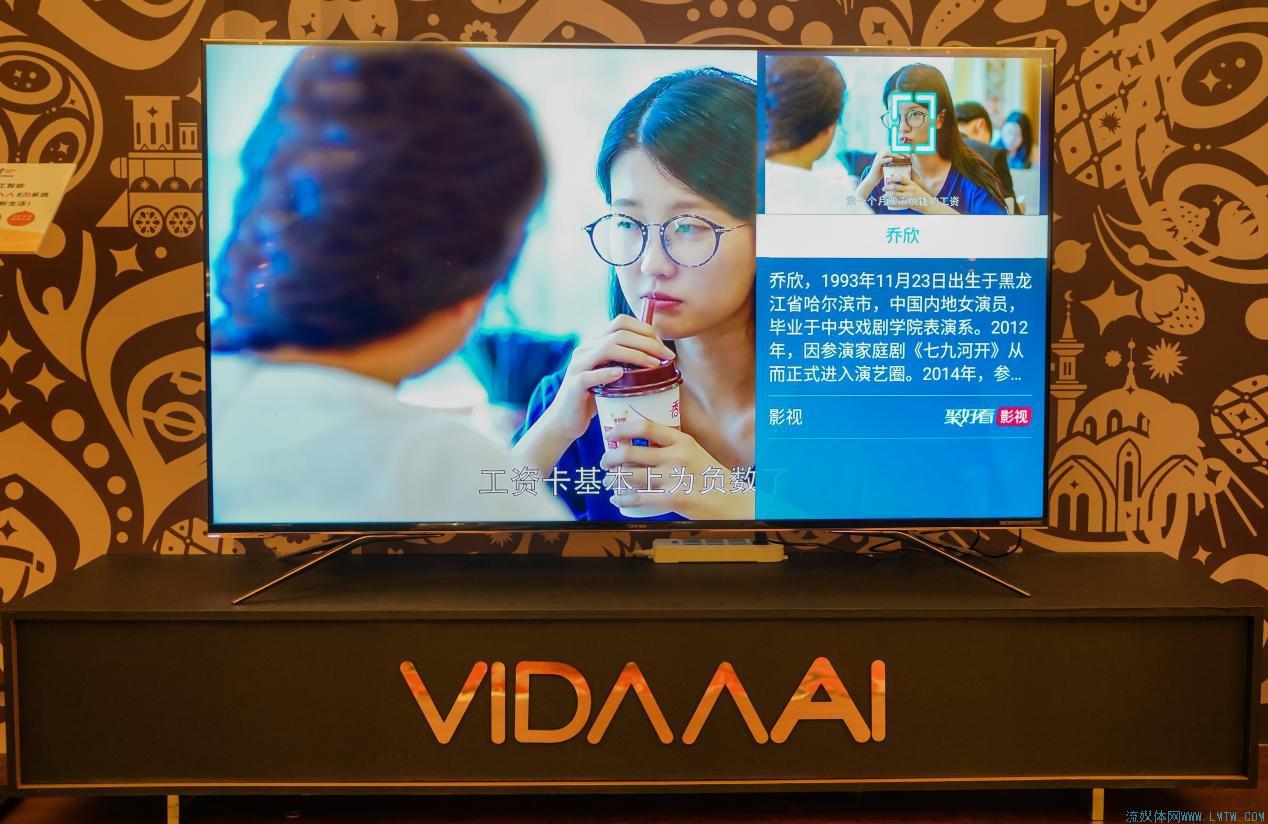 面对龙蛇混杂的AI电视产业,究竟什么才是合适的评判标准?