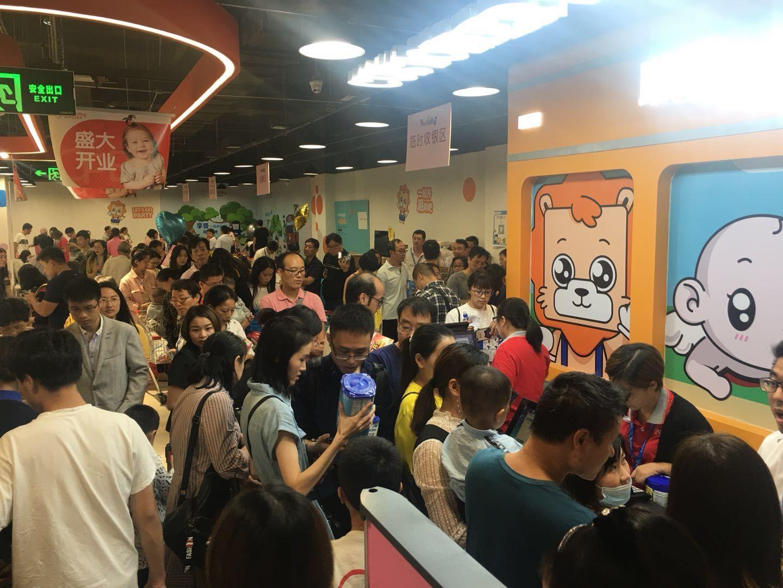上海嘉定万达店5