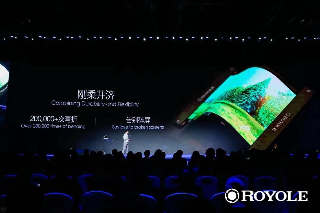 柔宇科技震撼发售全球首款可折叠柔性屏手机,平板、手机从此二合一