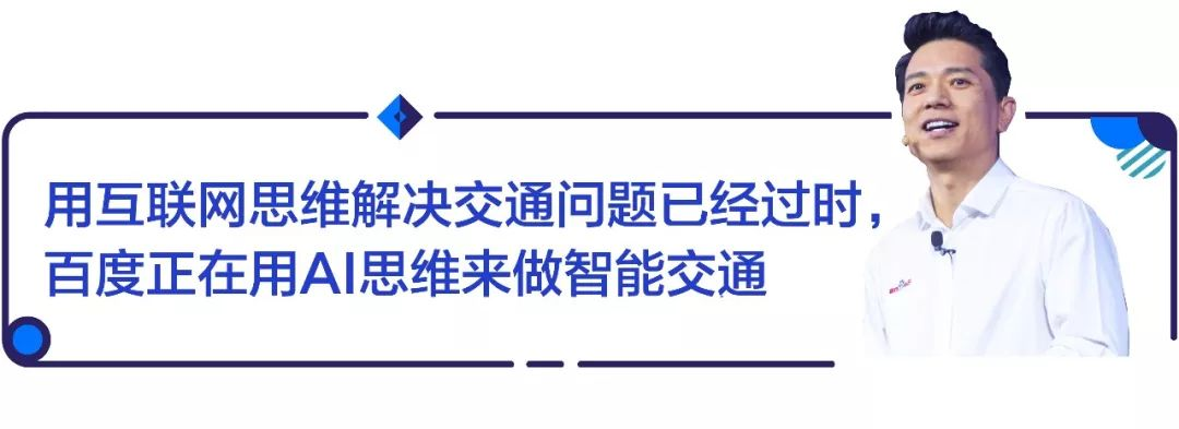 上次吹的牛实现后,李彦宏又在今天的百度世界大会立了三个flag!