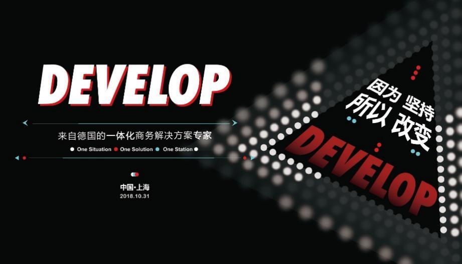C:\Users\Administrator\Desktop\Develop\develop发布会主KV\develop发布会主KV\横.jpg
