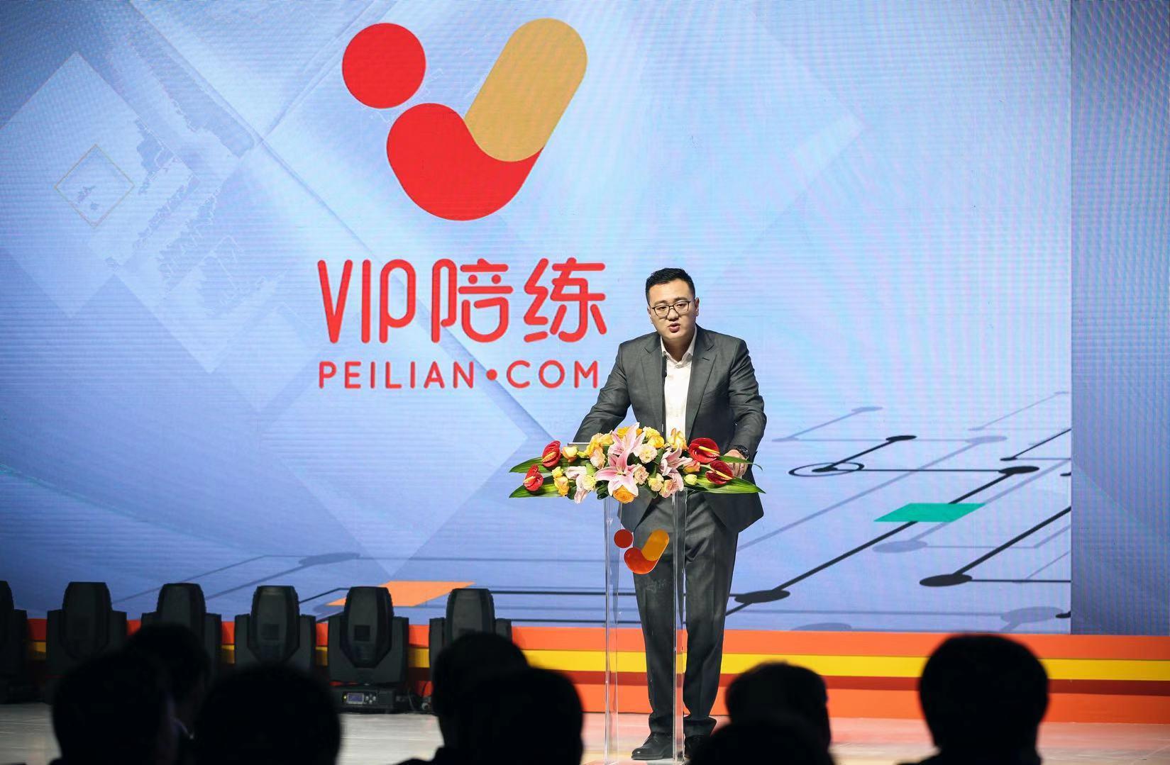 VIP陪练完成1.5亿美元C轮融资,并与百所高校合作赋能中国音乐教育