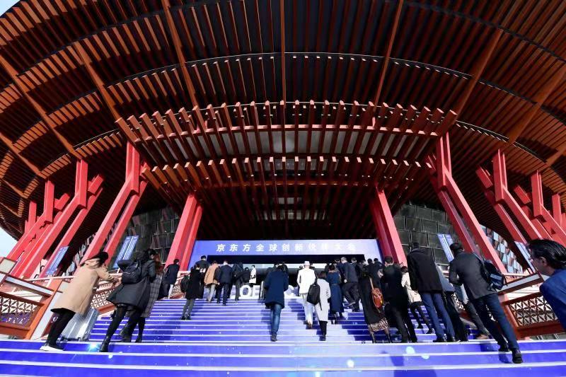 BOE(京东方)全球创新伙伴大会·2018召开 携手共建物联网新生态