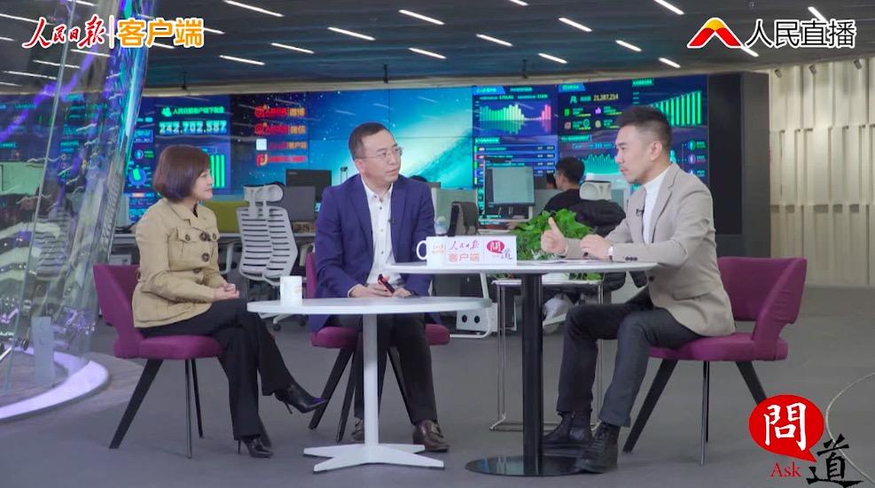 《人民日报》携京东对话荣耀 :中国手机品牌的创新破壁之路