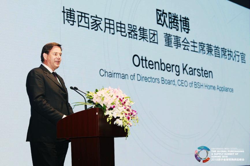 苏宁进博会签单150亿欧元 张近东要让外国品牌走进千家万户