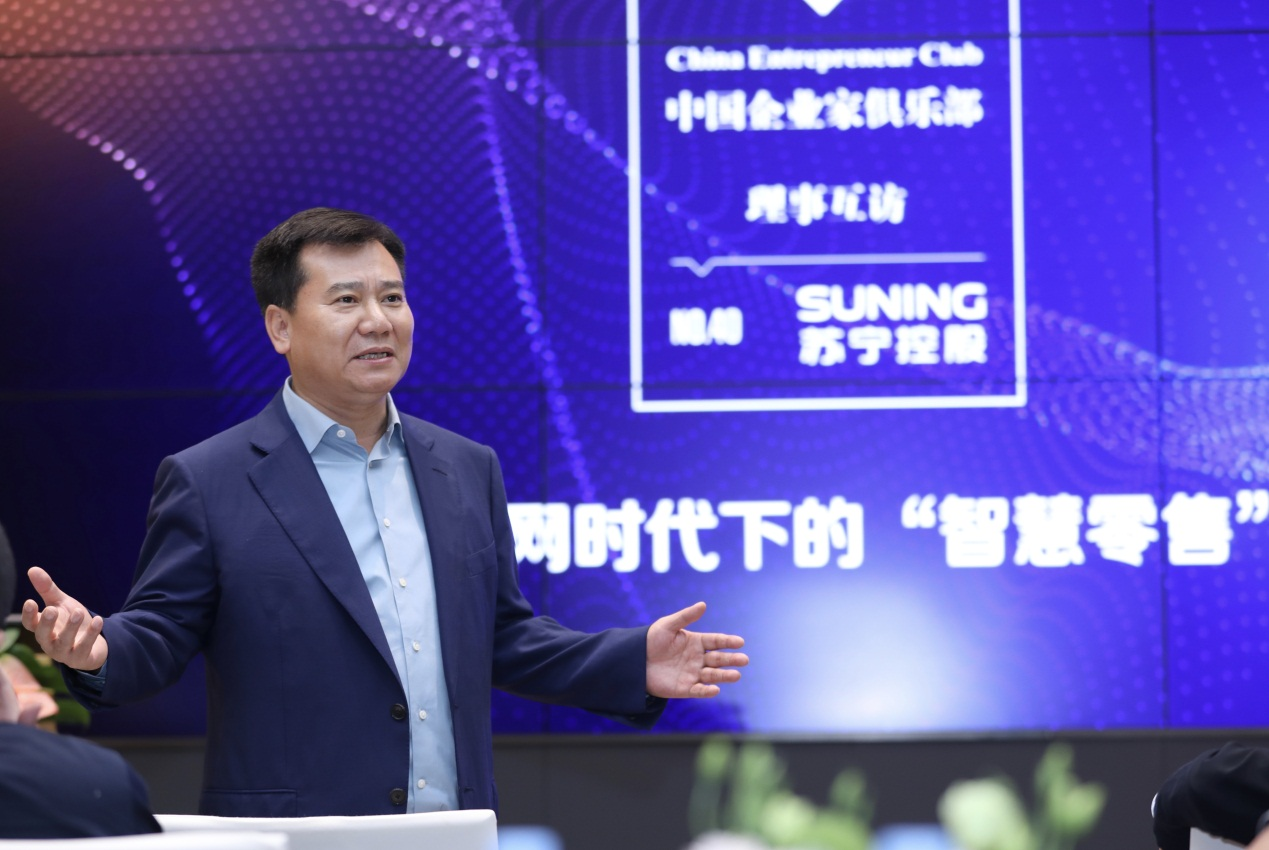 柳传志、张近东、张一鸣,改革开放40年创新者图鉴