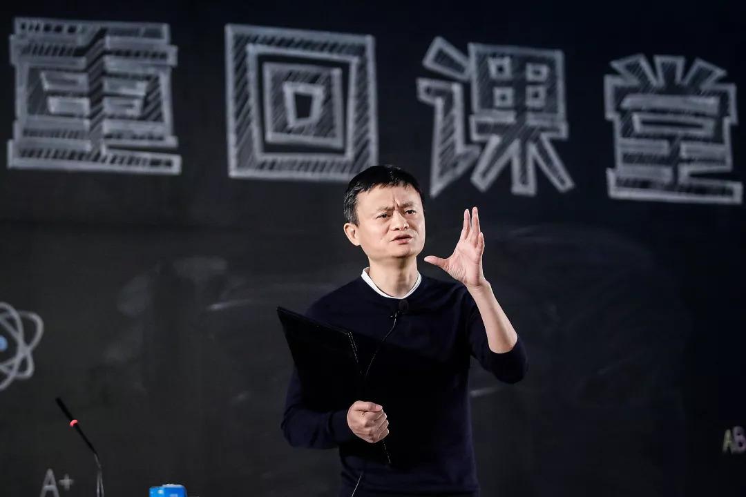 马云退休、拼多多上市……10个关键词,解读2018电商大混战
