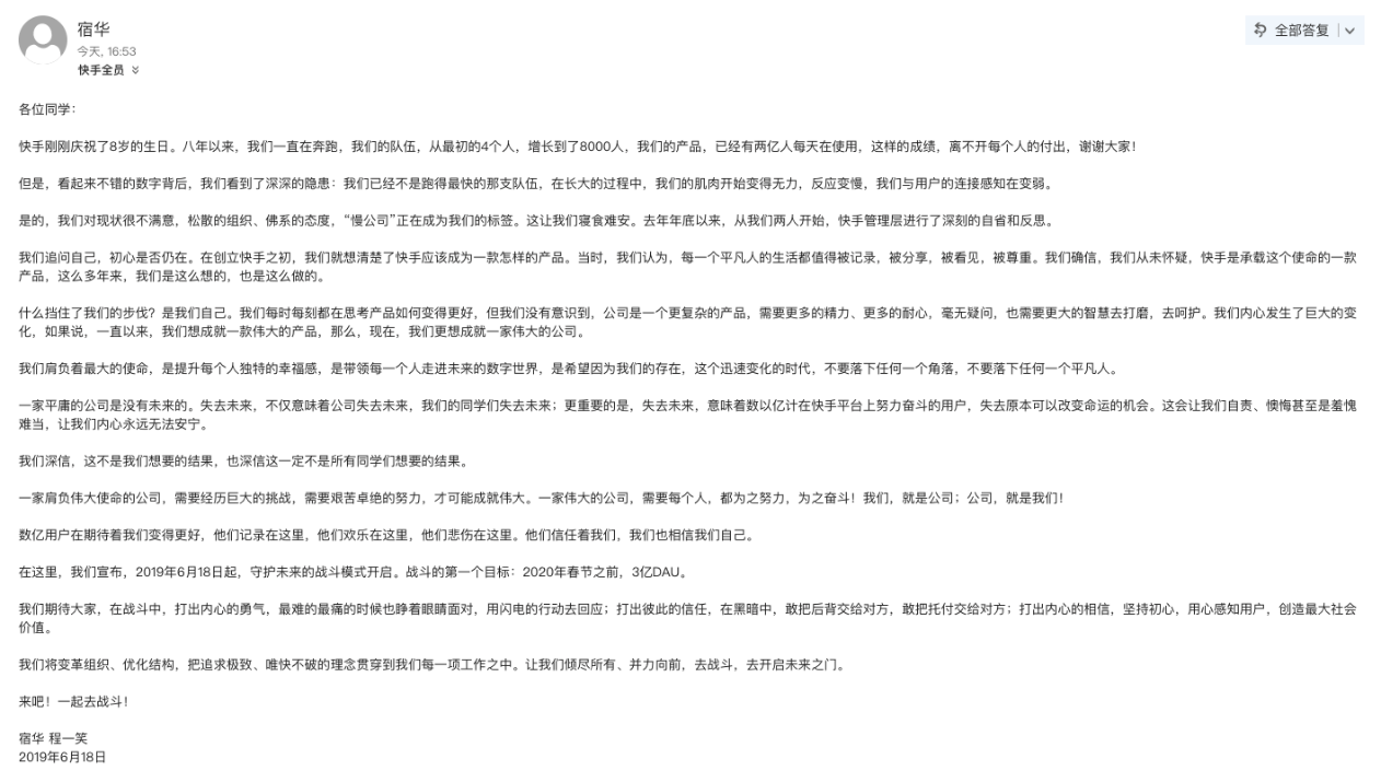企业微信截图_850716f9-0feb-49b2-9a91-3594a291e513(1).png