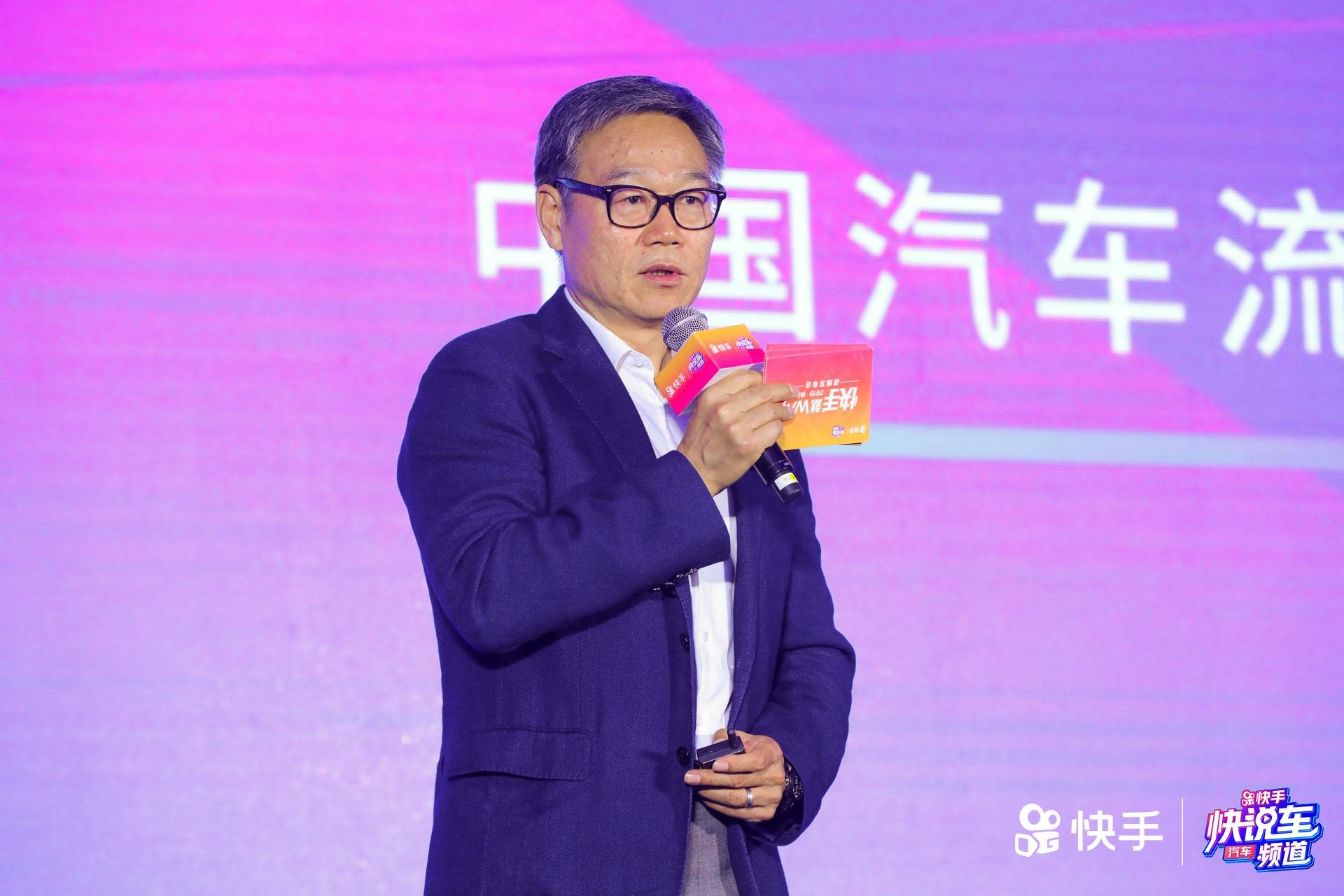 中国汽车流通协会罗磊:短视频将成为汽车营销中最具价值的一环