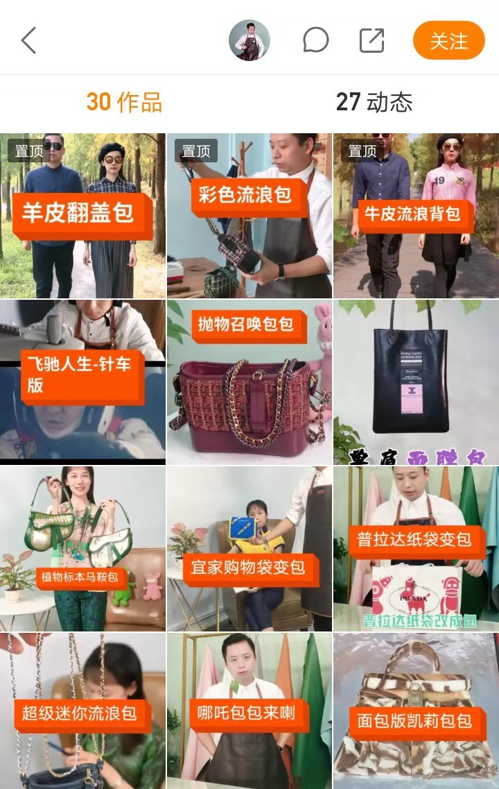 ../../Library/Containers/com.tencent.xinWeChat/Data/Library/Application%20Support/com.tencent.xinWeChat/2.0b4.0.9/be71bf3eb0b092b2ba41f8f6f1d0a1df/Message/MessageTemp/9e20f478899dc29eb19741386f9343c8/Image/17041575353490_.pic.jpg